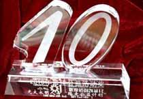"""光大永明人寿路走公益计划喜获""""2010年最佳公益活动奖"""""""
