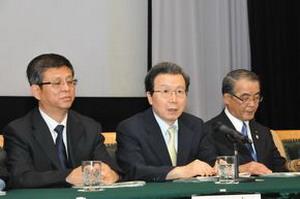 驻日本大使程永华出席国新办、社科院与长崎县政府纪念辛亥革命100周年活动新闻发布会