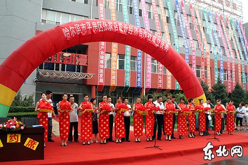 省内首家农村集体经济组织股份合作社成立