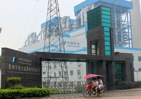 湖南民营企业在贵州玉屏投资的曲折遭遇
