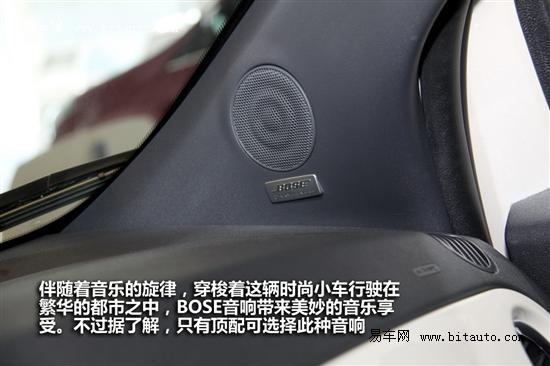 车身长、宽、高分别是3547*1627*1520(mm),轴距2300mm.高清图片