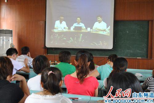 永丰街小学暑期组织开展教师远程研修集中培训