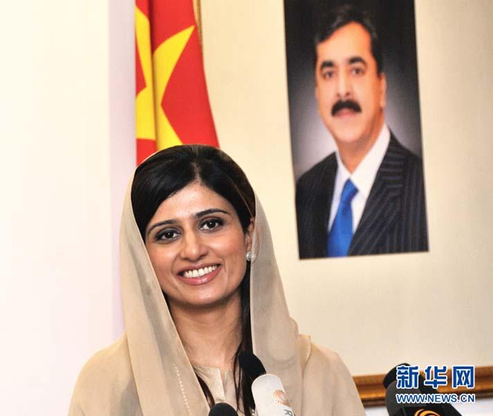巴基斯坦美女_巴基斯坦美女T台秀_时尚女性