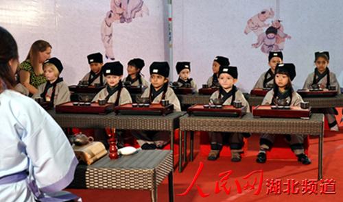 """""""我的中国韵味外国儿童的中国文化体验之旅""""活动在"""