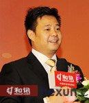 和讯华南分公司总经理 赵洋