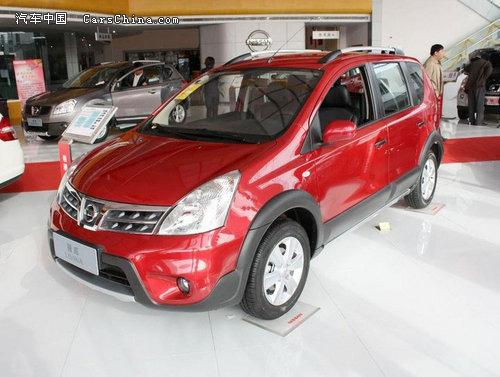 全新2011款骊威是日产的一款小型车,车型定位略低于骐达 ,高清图片