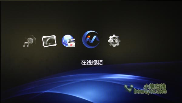 暴强评测表情与3D海美迪HD900900B在线-高清频流口水a表情科技包的图片