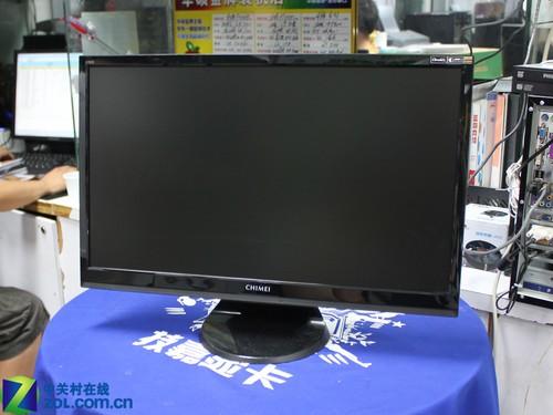 专业应用在嵌入式终端设备的触控显示器 工业平板电脑