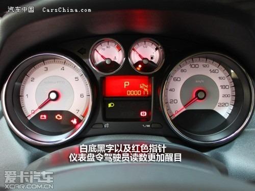 广州车市 外观内饰全升级 爱卡实拍东风标致308高清图片