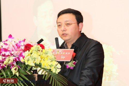 保险创新发展论坛花絮:中国保险行业协会副秘