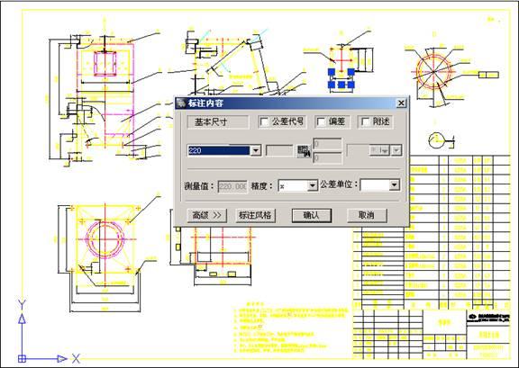 cad机械软件支持单图纸、多图纸,且对原有用户常用符号进行重