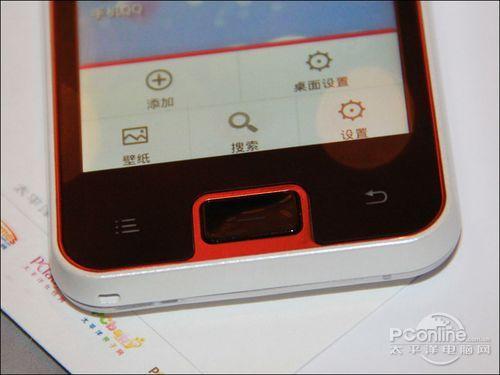 独特可爱UI设计 金立GN205手机现场体验-科技