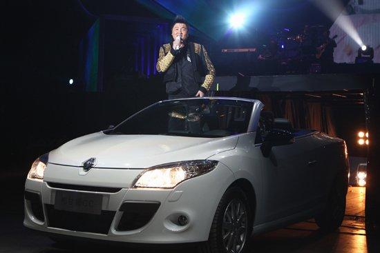 雷诺汽车助阵孙楠世界巡回演唱会 ljcook 126 猫八朵高清图片