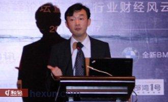 和讯网华东区总经理助理 徐宁