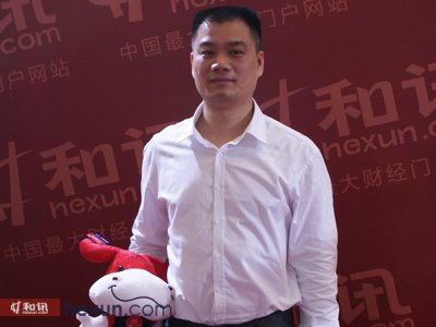 天津黄金日有限公司董事长周仁旭