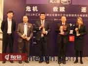 最佳分析师奖:陈敬全