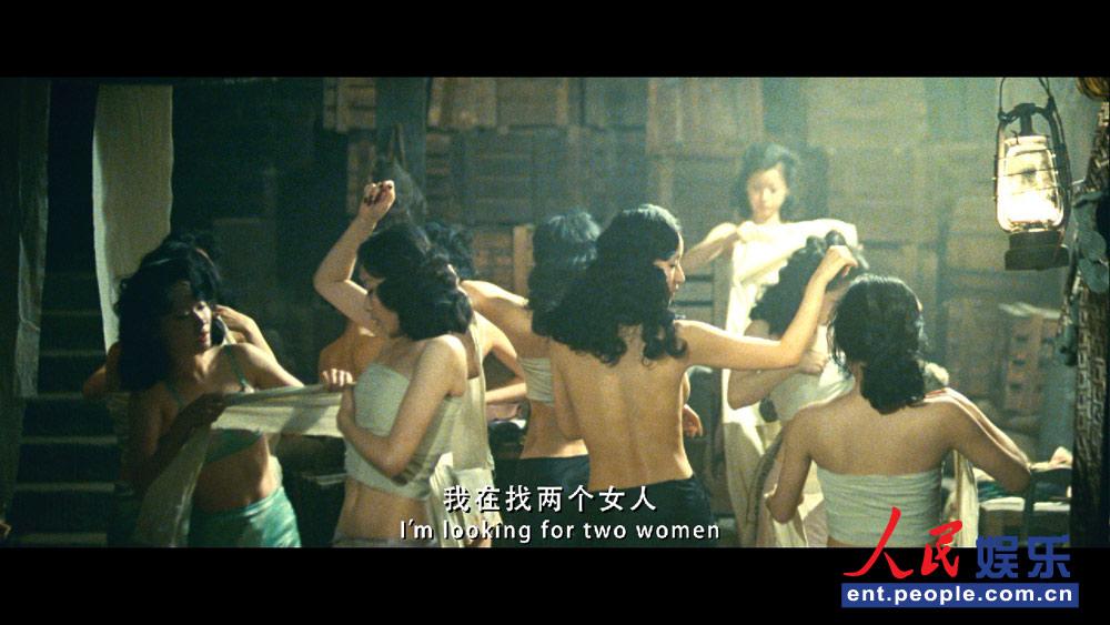 高清:解读十三钗女主 与贝尔激吻神似汤唯-新