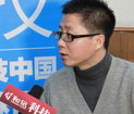 佳品网杨培峰:奢侈品电商供应链控管为重点
