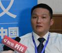 联华雷晓华:技术创新为电商企业带来竞争力