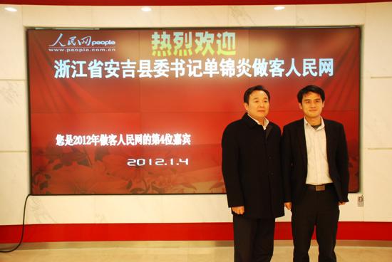 安吉县历任县委_新浪网访谈安吉县委副书记王树聊美丽乡村给