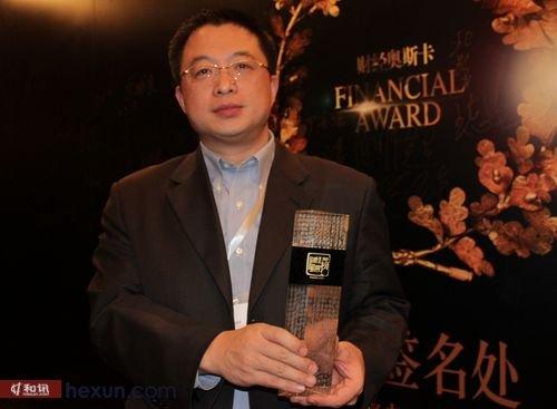 2011年度品牌期货公司