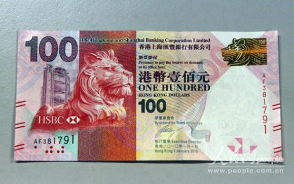 港币20硬币,各国硬币,五元港币_点力图库