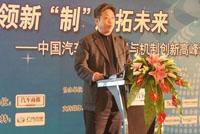 董杨:自主品牌需要实现腾飞 打造民族的世界名牌