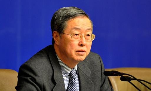 央行行长周小川谈利率市场化