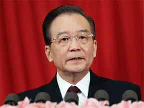 温家宝:汇改以来中国实际有效汇率已提高30%