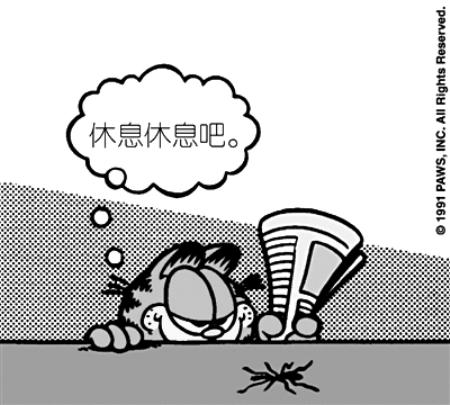 加菲猫卡通手绘图片