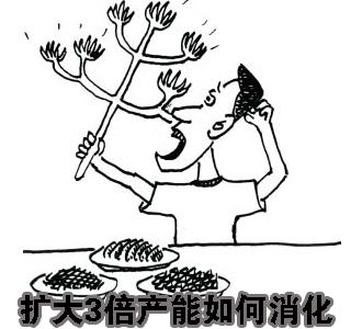 秋卡通简笔画