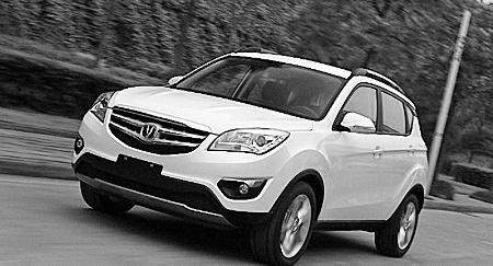 市场的长安汽车将在渝洽会上推出长安逸动、睿骋、cs35、悦