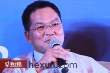 中国国际期货公司总经理