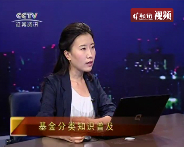 王群航详解《王群航选基金2012》 和讯视频