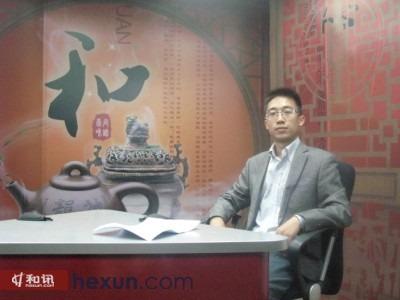 天一金行高级研究员肖磊