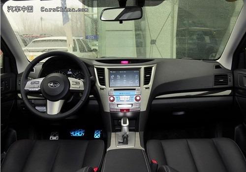 越野性能最好的车 斯巴鲁傲虎全系车型优惠1万起高清图片