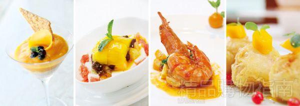 朱铭隆的水果创意菜  图片