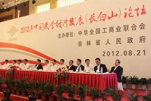 主旨演讲:民营经济是转方式、稳增长的重要力量