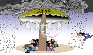 新疆成PE避税首选