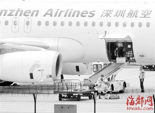 该航班乘客于次日转机安全抵达深圳