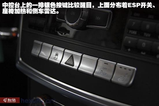 和讯试驾奔驰ML350 4MATIC  -12