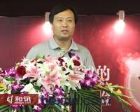 韩文高 经济日报出版社社长