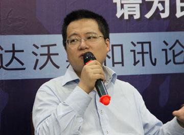 林宇:全球移动安全产业其实刚开始