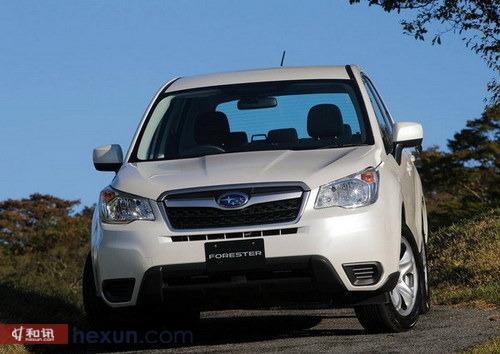 斯巴鲁全新森林人将亮相广州车展 明年将进口图片