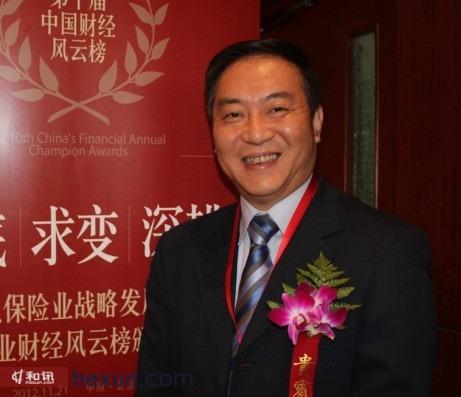 华诚人寿副总经理 王剑筠