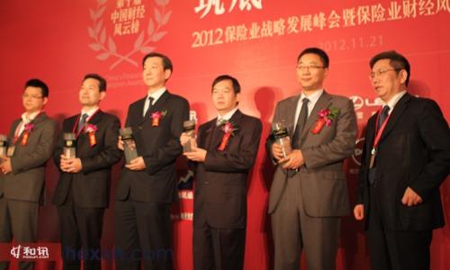 2012年度最佳中介公司