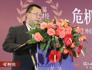 王炜:全球经济危机带来合作与变革之路
