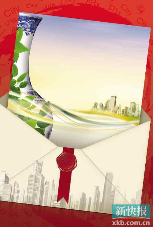 2012影响广州地产品牌广州好房子提名榜