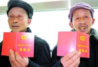 养老金缺口或成中国财政压力主要来源