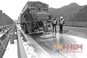 走渝湘高速小心 223公里都有积雪